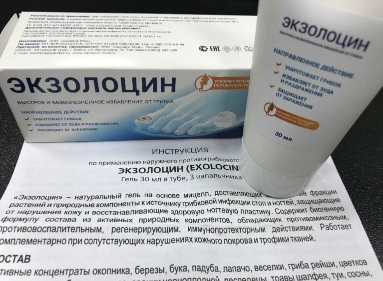 ekzolocin instrukcia