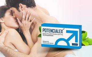 potencialex mugchina