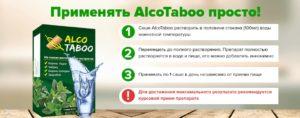 Alcotaboo instrukcia
