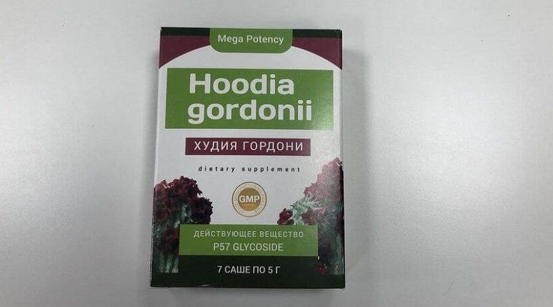 Упаковка Худиа гордиа
