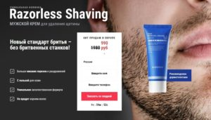 Крем бритье