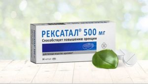 Таблетки Рексатал