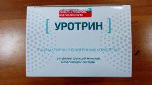 Упаковка Уротрин