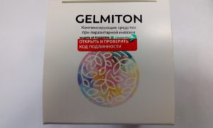 Гельминот упаковка